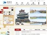 http://www.city.kiyosu.aichi.jp/