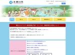 Screenshot of www.city.kizugawa.lg.jp