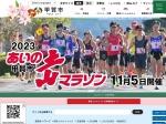 http://www.city.koka.lg.jp/