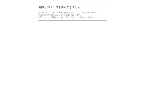 Screenshot of www.city.kokubunji.tokyo.jp