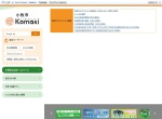 Screenshot of www.city.komaki.aichi.jp