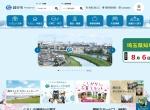 Screenshot of www.city.koshigaya.saitama.jp
