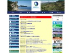 Screenshot of www.city.kumano.mie.jp