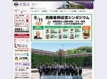 http://www.city.kurashiki.okayama.jp/