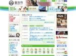 http://www.city.kurayoshi.lg.jp/
