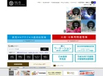 http://www.city.kure.lg.jp/