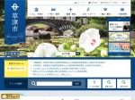 http://www.city.kusatsu.shiga.jp/