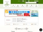 http://www.city.maebashi.gunma.jp/