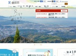 http://www.city.masuda.lg.jp/