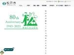 http://www.city.matsudo.chiba.jp/