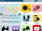 http://www.city.matsumoto.nagano.jp/