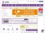 Screenshot of www.city.meguro.tokyo.jp