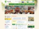 http://www.city.midori.gunma.jp/www/toppage/0000000000000/APM03000.html