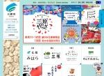 http://www.city.mihara.hiroshima.jp/