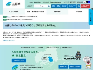 http://www.city.mihara.hiroshima.jp/film/index.htm
