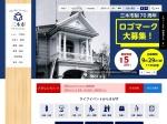 http://www.city.miki.lg.jp/