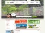 Screenshot of www.city.minamiashigara.kanagawa.jp