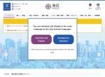 Screenshot of www.city.minato.tokyo.jp