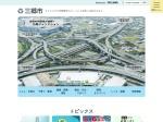 http://www.city.misato.lg.jp/