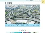 Screenshot of www.city.misato.lg.jp