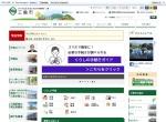 Screenshot of www.city.mishima.shizuoka.jp
