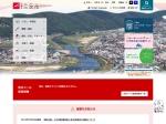 http://www.city.miyoshi.hiroshima.jp/