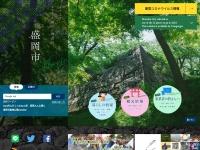 Screenshot of www.city.morioka.iwate.jp