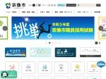 http://www.city.munakata.lg.jp/