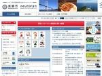 http://www.city.muroran.lg.jp/