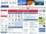Screenshot of www.city.muroran.lg.jp