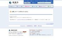 http://www.city.nagaoka.niigata.jp/sisetu/sports/newtown-undo.html