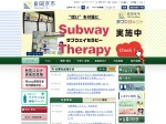 http://www.city.nagaokakyo.lg.jp/