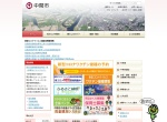 Screenshot of www.city.nakama.lg.jp