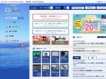 http://www.city.namerikawa.toyama.jp/