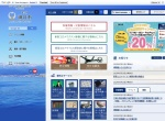 Screenshot of www.city.namerikawa.toyama.jp