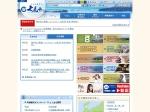 http://www.city.nanao.lg.jp/