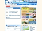 Screenshot of www.city.nanao.lg.jp