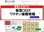 Screenshot of www.city.narashino.lg.jp