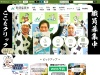 http://www.city.nasushiobara.lg.jp/