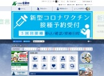 Screenshot of www.city.nayoro.lg.jp