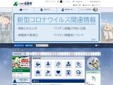 http://www.city.nayoro.lg.jp/