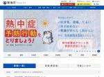 http://www.city.niigata.lg.jp/