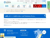 http://www.city.nobeoka.miyazaki.jp/sportscamp/facilities/nishishina.html