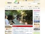 http://www.city.noboribetsu.lg.jp/