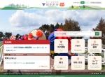 Screenshot of www.city.obanazawa.yamagata.jp
