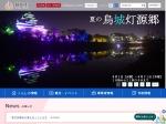 http://www.city.okayama.jp/