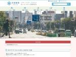 http://www.city.omuta.lg.jp/