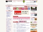 http://www.city.ota.gunma.jp/