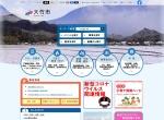 http://www.city.otake.hiroshima.jp/