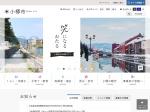 http://www.city.otaru.lg.jp/